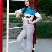 """Стильный Спортивный костюм """"Different"""" с 42 по 48 размер"""