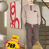 Пижама мужская с длинным рукавом