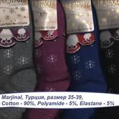 Носки женские махровые Marjinal Турция, 2 модели, с отворотом х/б, антибактериальные, 35-39 р.