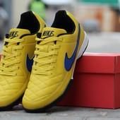 Сороконожки Nike Tiempo 41-46р