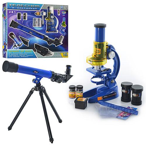 Микроскоп телескоп cq 031 фото №1