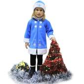 Карнавальный костюм Снегурочки кофта-пальто и шапка