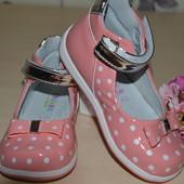 Туфли для маленьких принцесс (1037)