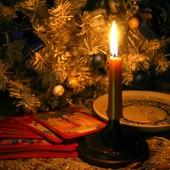 Читайте отзывы!Именно в Рождественскую ночь и во время Крещенья все ритуалы сбываются намного быстре