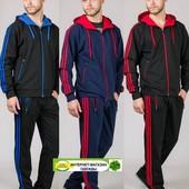 Мужской спортивный костюм Классик 5 цветов с 44 по 52 размер