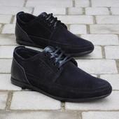 Туфли Yuves, р. 40-45, натур. замша, син, чер, код gavk-M23