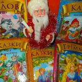 Дуже красиві, яскраві, ілюстровані книги казок брати Грімм, Казки для малят, Казки для найменших!