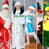 дед мороз,снегурочка,новые новогодние костюмы,парики,маски,борода,мешок.