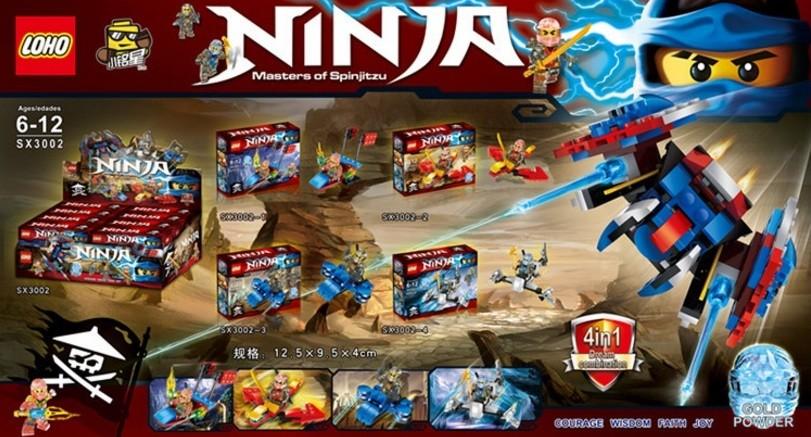 Конструктор loho ninja / ниндзя sx3002 (4в1). цена за 4 шт фото №1