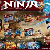 конструктор loho ninja / ниндзя SX3002 (4в1). Цена за 4 шт