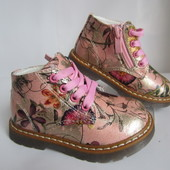 Шикарные ботиночки малышкам 22-27 р