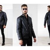Куртка Ромбик  мужская