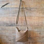 Стильная женская сумка кроссбоди купить недорого Kenguru