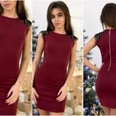 Приталенное платье с кружевом 42-48