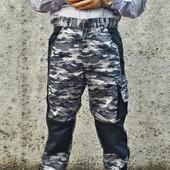 Брюки (штаны) камо (камуфляжные) Camo р-р. 34-34