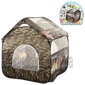 Палатка Детская M 2501 Домик, 100-100-100 см