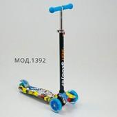 Самокат Best Scooter Maxi 1392 с наклонным поворотом руля