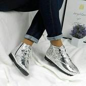 Ботинки, стильные.