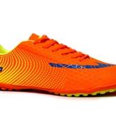 Сороконожки/Многошиповки обувь для Футбола/Футзала (А-1531)