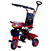Детский Трехколесный велосипед три цвета