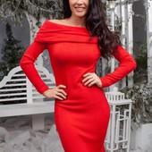 Очень красивое платье с Ангоры ( 0100 )