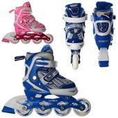 Детские розовые, синие ролики 30-33, 34-37! Раздвижные ролики!