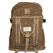 Большой мужской рюкзак - портфель (50202)