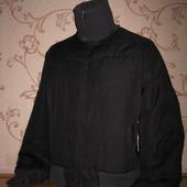Куртка- весенняя мужская, цвет темно- синий. Размер М. Lene-v. В отличном состоянии!