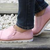 Комфортные розовые туфли 36-41р