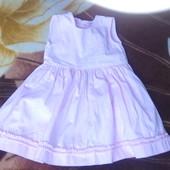 Платье-сарафан на вашу принцессу