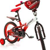 Детский велосипед Azimut Rider 12, 14, 16, 18, 20 д