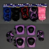 Защита для роликов и скейтов 779-125
