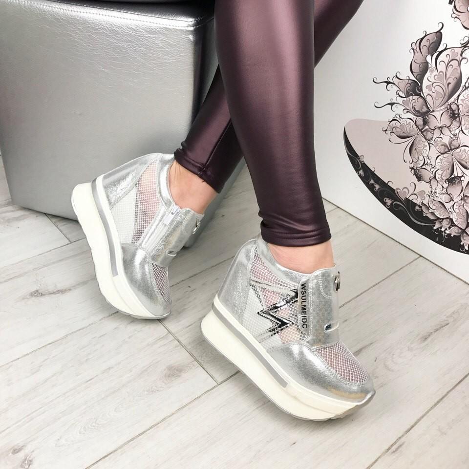 b9cf6d1f0 Код 756 кроссовки-сетка эко лак,цвет-серебро скрытая танкетка 11 см ...