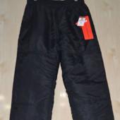 Утепленные мужские штаны (флис+синтепон)