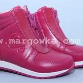 Новые ботинки Biki (tom.m) C-B02-69-A размеры 27-32