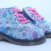 Новые ботинки С.Луч G7822-1 Маломерят! Размеры 22-27