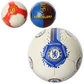 Мяч футбольный CH 2500-5A