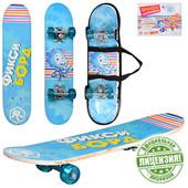 Скейт FX 0006 FX