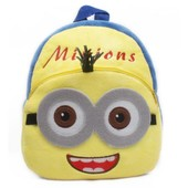Детские рюкзаки плюшевые с карманом 24 на 20 см