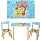 Столик 501-8 деревянный, 60-40см, 2 стульчика