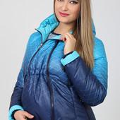 Куртка для беременных демисезонная, аквамарин