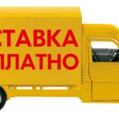 Ваша посылочка укр почта новая почта