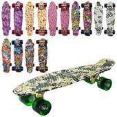 Скейт Пенни борд (Penny board) 0748- 2