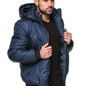 Мужская короткая куртка с капюшоном