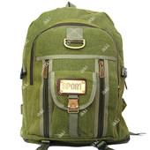 Вместительный тканевый рюкзак цвета хаки (50320)