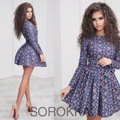 Новинки 1.02 !!! Платье , разные модели та цвета , размеры 42-46 . Фабрика Моды
