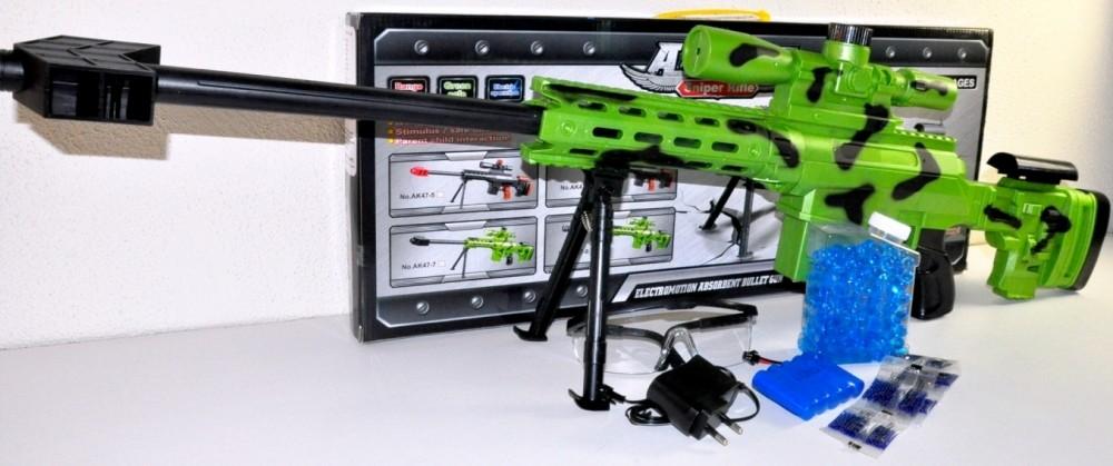 Автомат l1-2 с гелевыми пулями, аккумулятором,очками фото №1