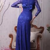 юл вечернее платье