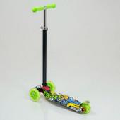 Детский трехколесный самокат  Best Scooter ! Maxi