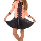 Платье Ульяна, СП, оптовая цена.